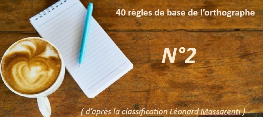 L'accord des adjectifs : règle d'orthographe de base N°2
